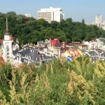 View from Zamkova Gora.